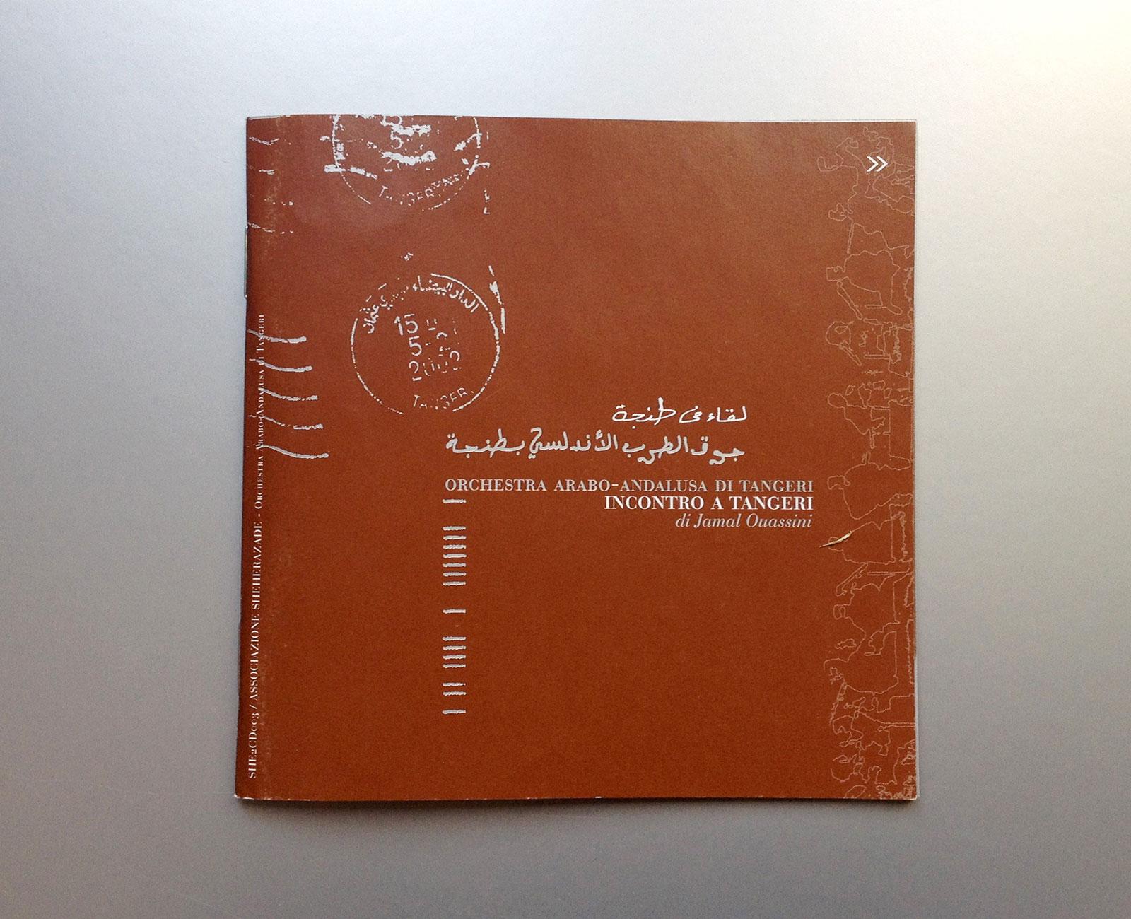CD-INCONTRO-A-TANGERI-libretto7