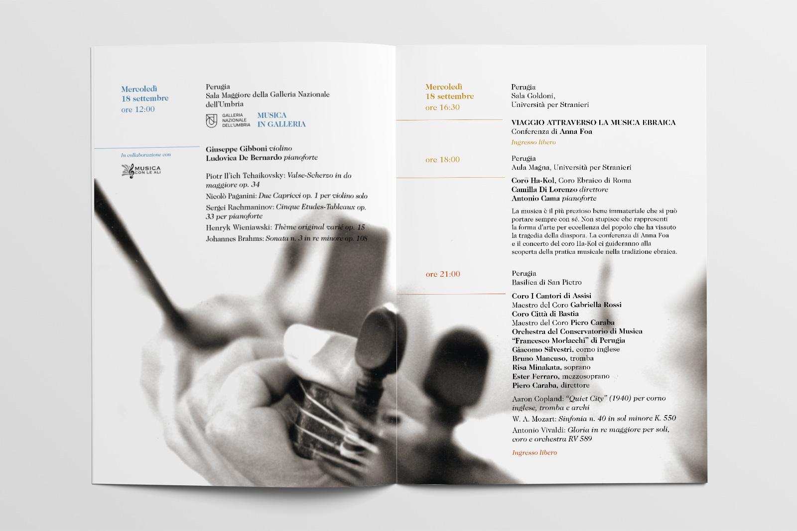 SU-libretto-03